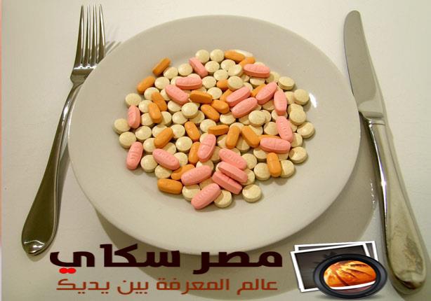 أضرار إستخدام أدوية إنقاص الوزن التى تعطى الشعور بالشيع !