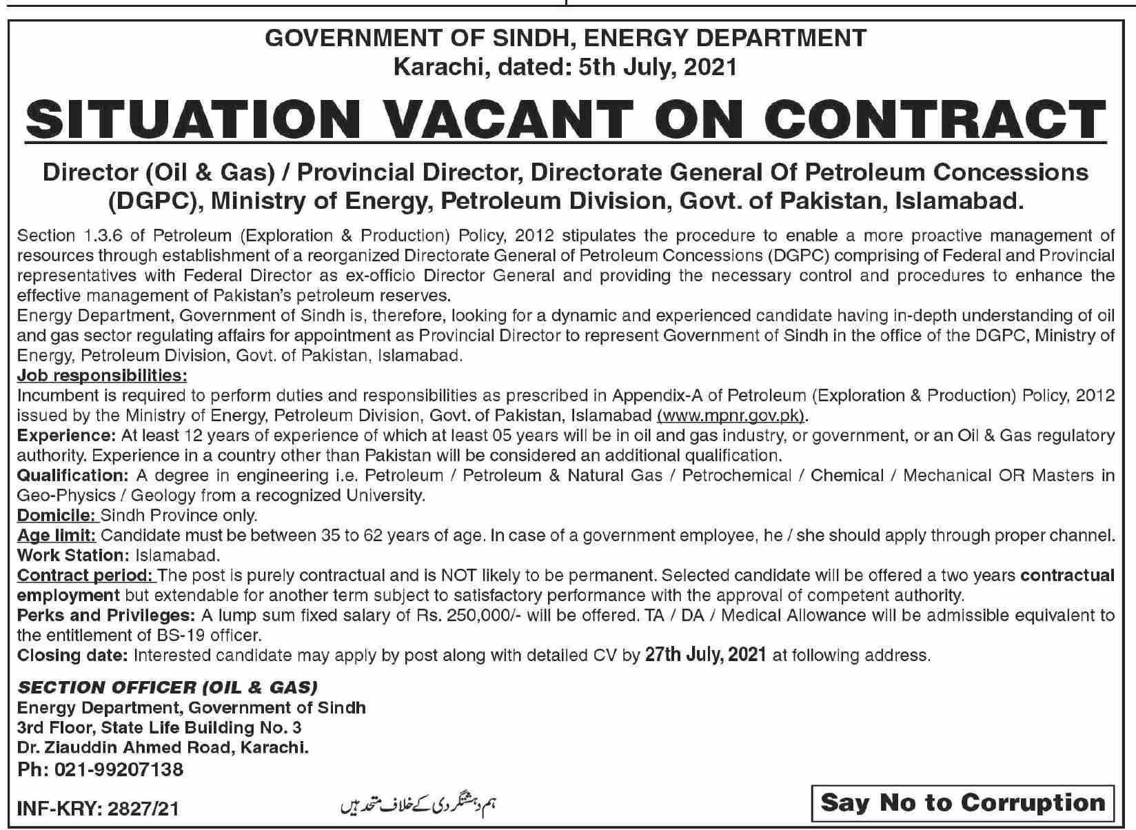 Jobs in Energy Department Govt of Sindh