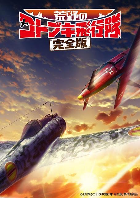 película recopilatoria para Kōya no Kotobuki Hikōtai.