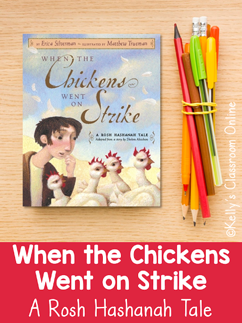 Learn about the Jewish ritual of atonement called kapores/kapparot/kaporos with the book When the Chickens Went on Strike by Erica Silverman.