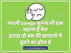 Sun Pagli Hindi Status   Shayari Attitude Status   Dekh Pagli WhatsApp Status