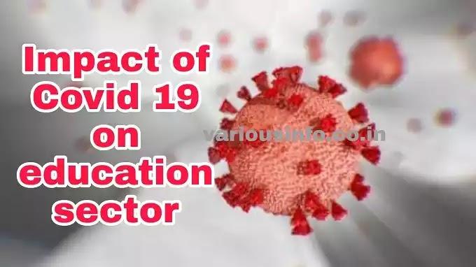 कोविड -19 का शिक्षा क्षेत्र पर क्या प्रभाव हुआ है? [ Covid 19 Impact On Education Sector ]