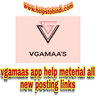 http://www.vgamaa.com/