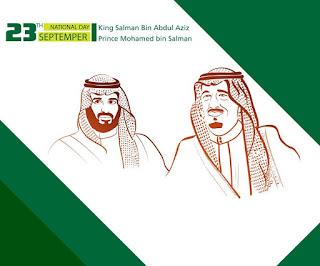 صور اليوم الوطني السعودي 1442
