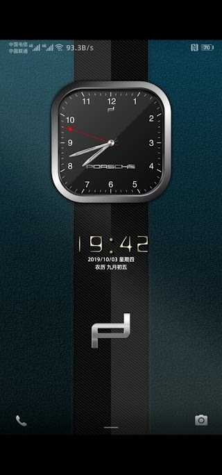 Porsche Design watch