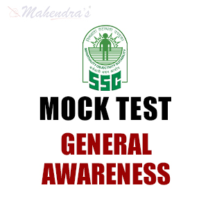 SSC CGL Mock Test| General Awareness | 12 - July - 17