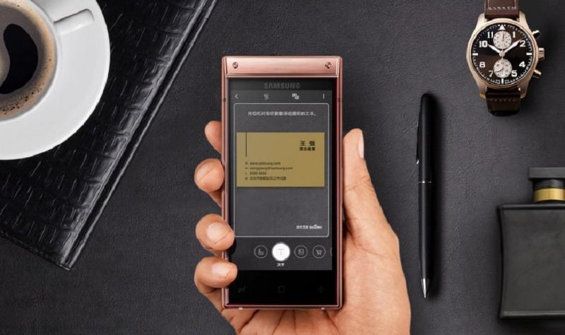 Samsung Releases The Novel Flip Outcry Upwards W2019!