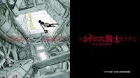 8 - Sidonia no Kishi: Daikyuu Wakusei Seneki | 12/12 | HD + VL | Mega / 1fichier