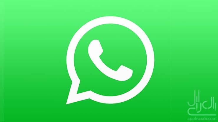 """عطل بـ""""واتس آب"""" يمنع  إرسال واستقبال الصور والرسائل الصوتية"""