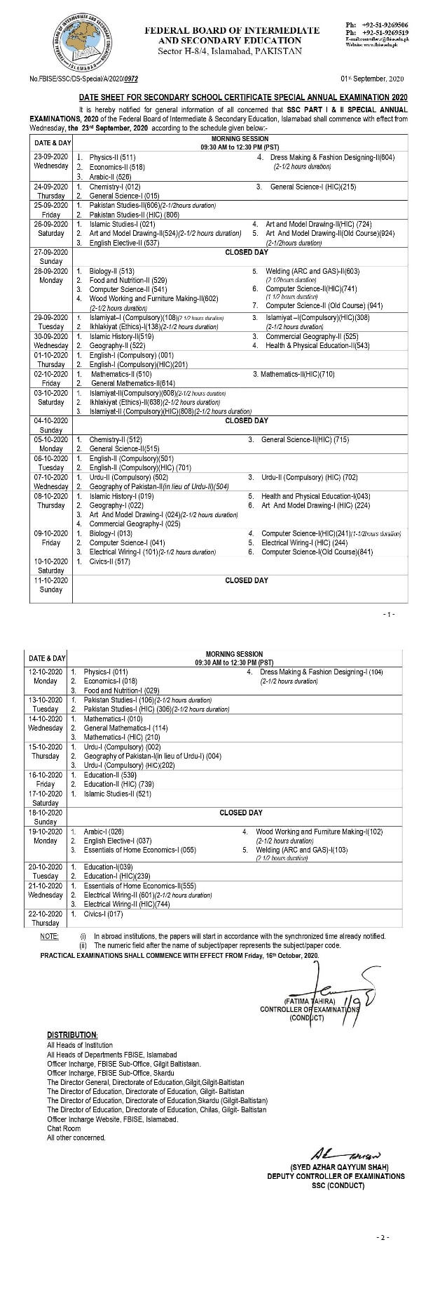 FBISE Date Sheet For SSC Special Exam 2020