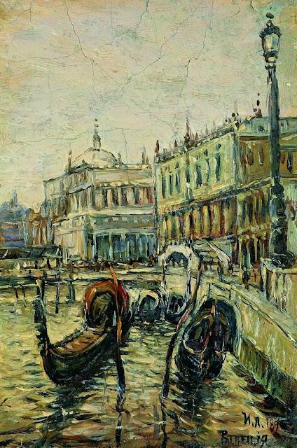 Исаак Ильич Левитан - Венеция. Рива дельи Скьявони. 1890