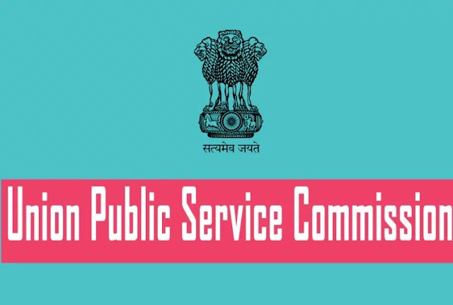 Upsc, upsc ias, upsc ips, upsc ias ips, upsc notification 2020 pdf, upsc notification, sarkari naukri, sarkari jobs, sarkari job, सरकारी नौकरी, सरकारी जॉब, सरकारी जॉब्स, नौकरियां, Government Jobs Photos, Latest Government Jobs Photographs, Government Jobs Images, Latest Government Jobs photos,UPSC Civil Services Notification