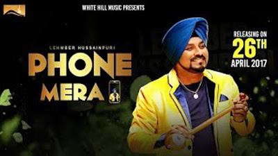Phone Mera Lyrics - Lambher Hussainpuri | Punjabi Songs 2017