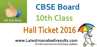 www.cbse.nic.in 10th Admit Card 2016, Manabadi CBSE Admit Card School wise, CBSE Board 10th Exams 2016 Admit Card