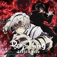 Download Opening Bungou Stray Dogs 2 Full Version
