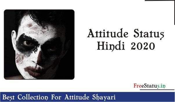 Attitude-Status-Hindi-2020