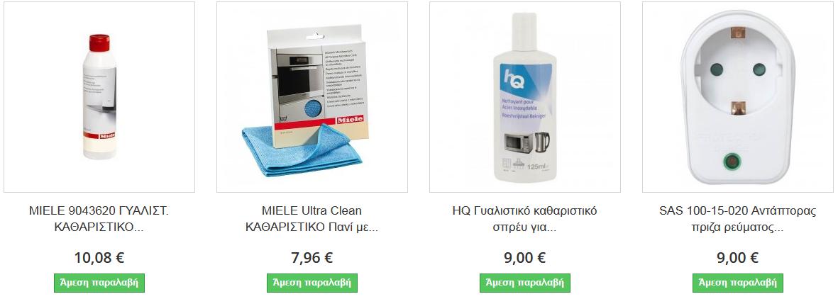 http://koukouzelis.com.gr/psigeia-psigeiokatapsiktes/9255-bosch-kgn39lm35-full-no-frost-inox.html