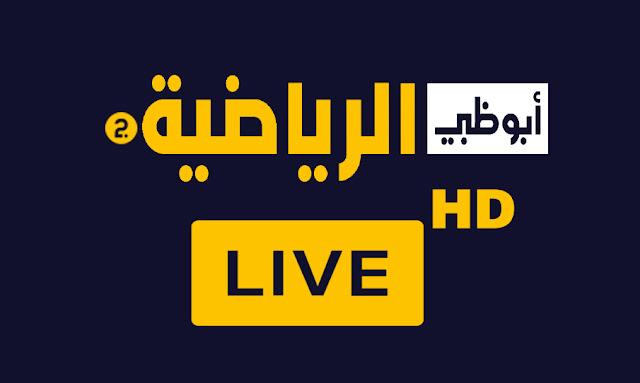 Abu Dhabi Sport 2 TV Live Streaming