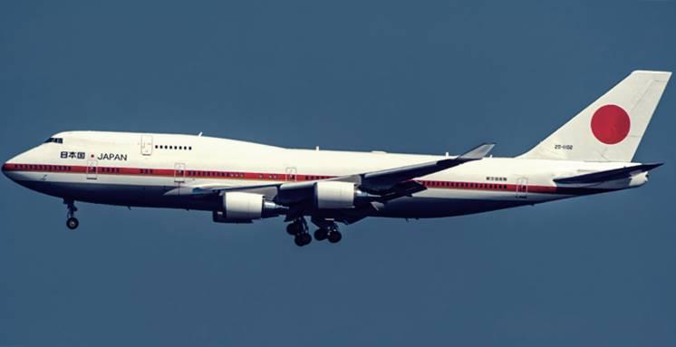 Pesawat Kepresidenan Negara Jepang