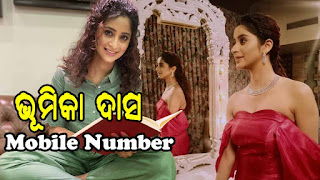 bhumika dash mobile number