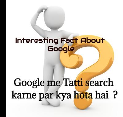 Interesting Fact About Google गूगल के बारे में मज़ेदार बाते