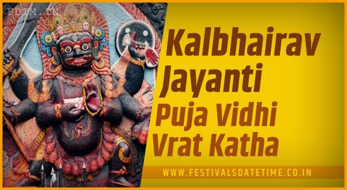Kalbhairav Jayanti Puja Vidhi and Kalbhairav Jayanti Story & Katha