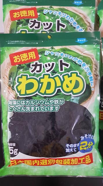 Rong biển sấy khô Nhật