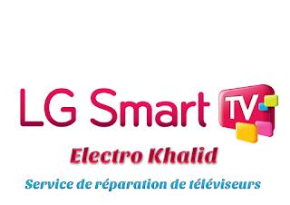 Electro Khalid