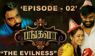 Bungalow – Tamil Web Series | Episode – 02 | The Evilness | Chennai Memes