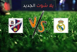 نتيجة مباراة ريال مدريد وهويسكا اليوم السبت بتاريخ 31-10-2020 الدوري الاسباني