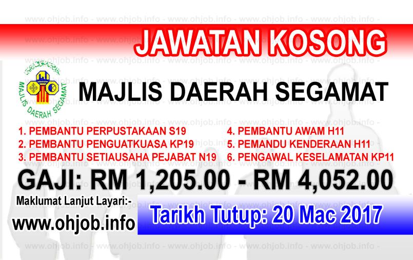 JawatanKerja Kosong MD Segamat - Majlis Daerah Segamat logo www.ohjob.info mac 2017