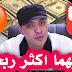 ايهما اكثر ربحا المدونة ام قناة اليوتيوب مهندس احمد قطب