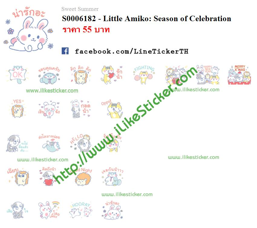 Little Amiko: Season of Celebration