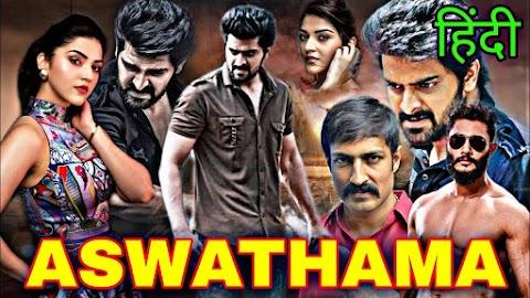 Ashwathama Full Movie Hindi Dubbed