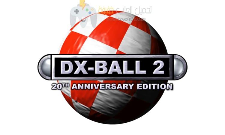 تحميل لعبة الكرة الشقية 2 DX Ball للكمبيوتر برابط مباشر