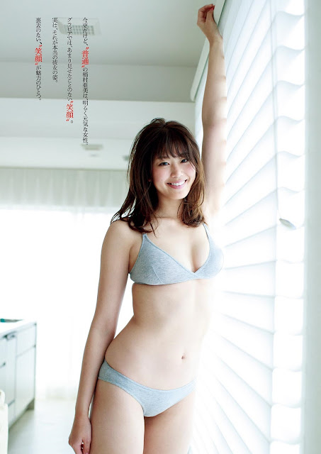 稲村亜美 Inamura Ami Weekly Playboy No 15 2017 Photos