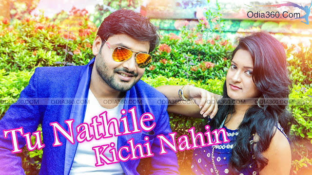 Tu Nathile Kichi Nahi Odia New Movie
