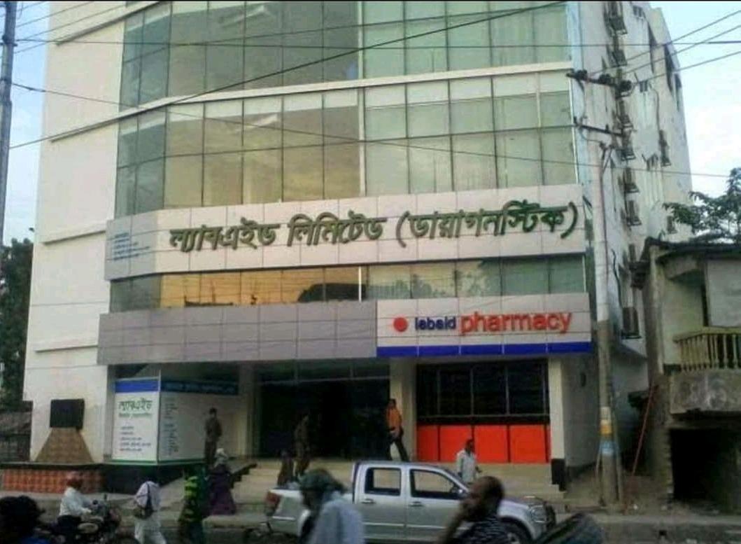 Labaid diagnostic Center Rangpur Doctor list