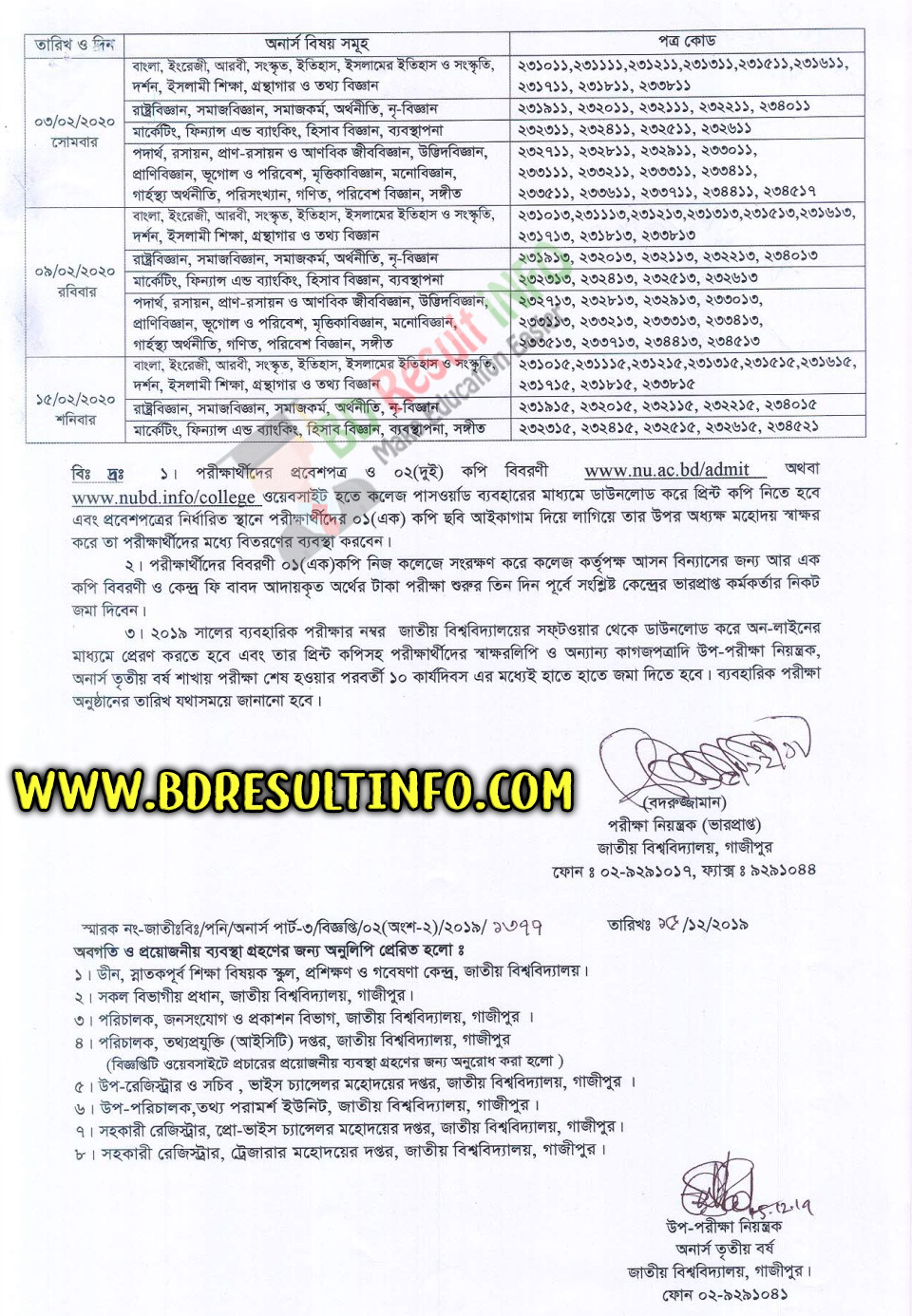Download Honours 3rd Year Exam Routine 2019