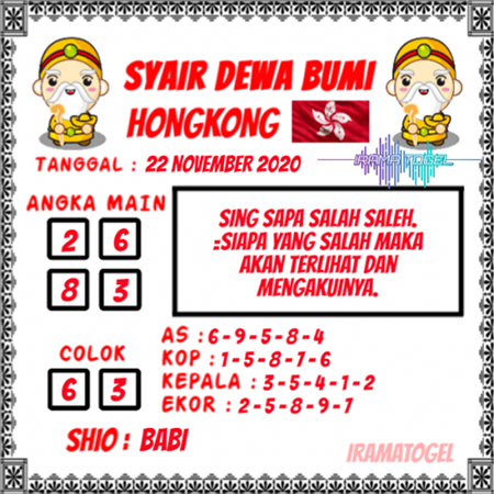 Syair Dewa Bumi HK Minggu 22 November 2020