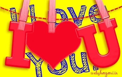 i love you picture download