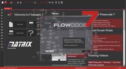 برنامج FlowCode