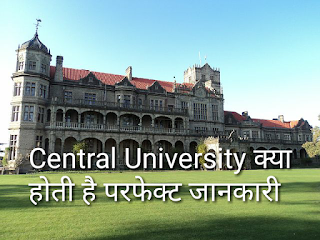Central university in india