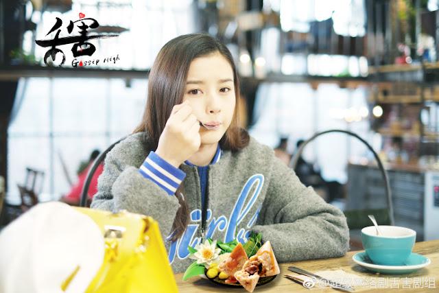 Gossip High iQiYi web drama Lareina Song