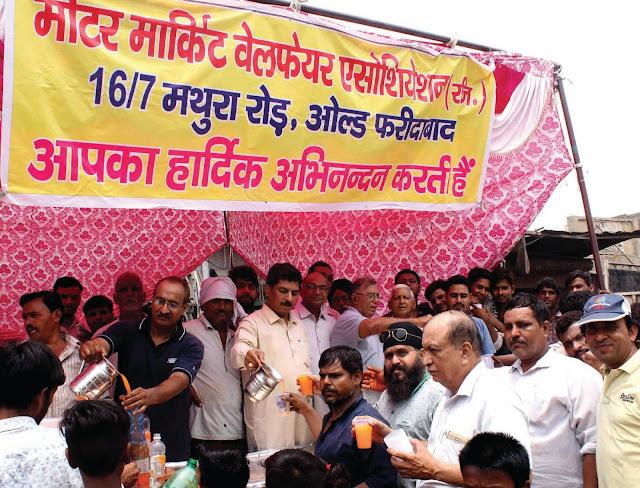 Motors Markit Welfare Association will set up in Old Faridabad at the festival of Nirjala Ekadashi