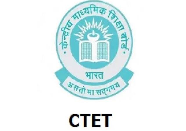 CTET December Exam 2021 Official syllabus | सीटेट 2021 आफिशियल नवीनतम पाठ्यक्रम करें डाउनलोड