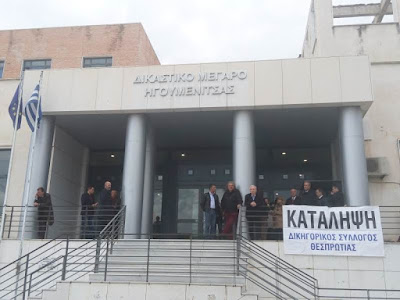 Μέχρι τις 4 Μαρτίου συνεχίζουν την αποχή τους οι δικηγόροι