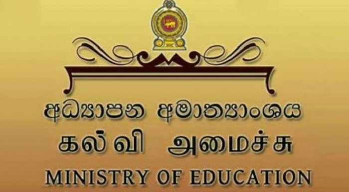 8000 மாணவர்கள் தேசிய கல்வியியற் கல்லூரிகளுக்கு உள்நுழைவு!!