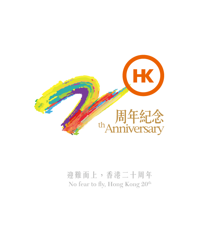 Anniversary Logo Designs  1368 Logos to Browse