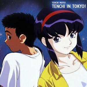Tenchi in Tokyo Subtitle Indonesia